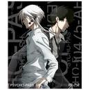 Blu-Ray Cartoni Giapponesi